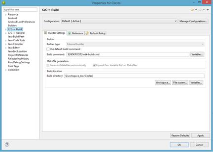 Configuración del proyecto C/C++