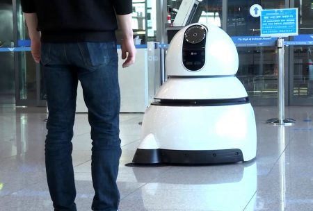 LG Electronics incursiona aún más en el negocio de los robots inteligentes